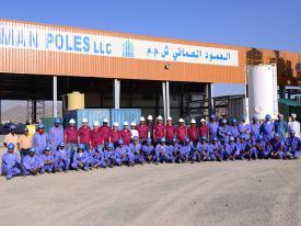 Oman Poles Team
